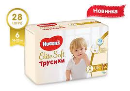 Трусики <b>Хаггис</b> Элит Софт 6 | <b>Трусики</b>-<b>подгузники Huggies Elite</b> ...