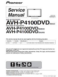pioneer avh4100dvd wiring diagram diagram pioneer avh p4100dvd service manual pdf
