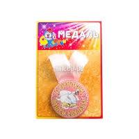 Купить <b>Медаль Эврика</b> Золотой человек 97176 по низкой цене в ...