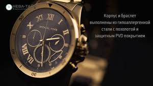 ТОПовые <b>мужские часы МАЙКЛ КОРС</b> МК8481/MICHAEL KORS ...