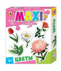 """Купить Макси-<b>пазлы</b> """"Цветы"""" <b>Русский стиль</b> высокого ... - Орёл"""