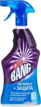 <b>Средство чистящее CILLIT Bang</b> мегаблеск+защита с курком ...