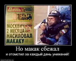 Ключевая задача разведки - наращивание радиоэлектронного и космического потенциала, - Порошенко - Цензор.НЕТ 7207