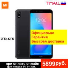 <b>Xiaomi</b>, купить по цене от 1228 руб в интернет-магазине TMALL