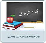 Ручки для школьников - GetPen.ru