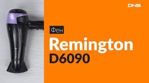 Распаковка <b>фена Remington D6090</b> / Unboxing Remington D6090 ...