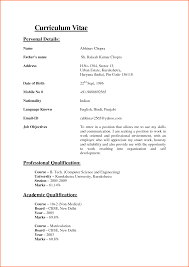 10 cv patterns for teachers event planning template cv pattern jobs docstoc com docs 117653214