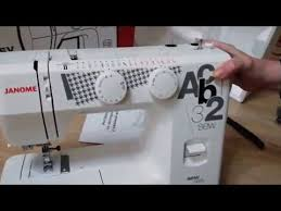 Онлайн трейд.ру. <b>Швейная машина Janome Sew</b> Easy. - YouTube