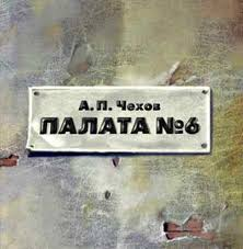 Азаров и Марков требуют посадить Януковича - Цензор.НЕТ 6279