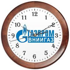 <b>Часы круглые из</b> дерева Газпром ВНИИГАЗ #535887 от ...