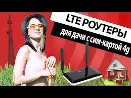 <b>Роутер мобильный</b> 4G <b>ZyXEL</b> WAH7706 — купить в городе ...