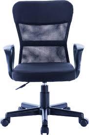 Купить кресло и <b>стул Brabix Jet MG-315</b> Black (531839) по ...