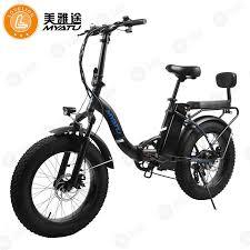Portable <b>Electric</b> Bicycle <b>Electric</b> Bicycle 26 Inches Of 48 V Mini <b>Car</b> ...