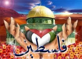 اجمل الصور الفلسطينية Images?q=tbn:ANd9GcQMQbe81zbAYrD7Cm6Jwh32hH9tF2zGHjRSi5Qahtf7gwP5FeRKzA