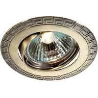 Точечный <b>светильник Novotech 369617</b> Coil - купить точечный ...