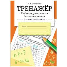 Электронный <b>плакат Стрекоза</b> Тренажер. <b>Стрекоза</b> - купить ...