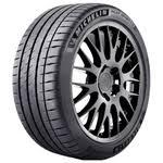 <b>Автомобильные шины Bridgestone</b> — купить на Яндекс.Маркете