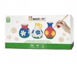 <b>Заготовки под роспись</b> Maxi Art: каталог, цены, продажа с ...