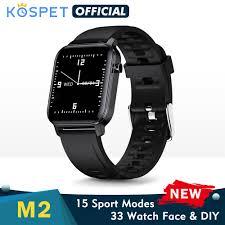 2020 <b>KOSPET M2</b> Smart Watch Men Waterproof relogio inteligen ...