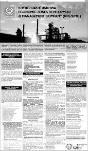 jobs in kpk economic zones development management company new jobs in khyber pakhtunkhwa economic zones development and