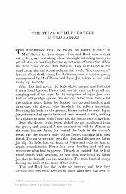 tom sawyer essay the adventures of tom sawyer essay