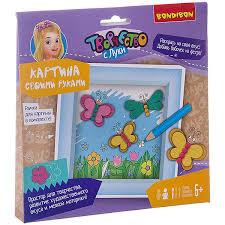 <b>Картина своими руками Bondibon</b> Бабочки - ВВ2463 | детские ...