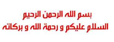 فيليه السمك مع سلطة الجرجير الشهى images?q=tbn:ANd9GcQ