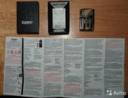 <b>Зажигалка zippo</b>. В оригинальной коробке купить в Московской ...
