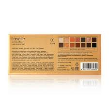 <b>Тени для век Lavelle</b> Jet set 01 Posh - купить в интернет-магазине ...