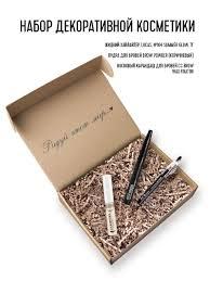 Набор декоративной косметики./Восковой карандаш, <b>хайлайтер</b> ...