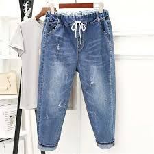 5XL High Waist Denim Jeans Women Loose <b>Harem Pants Vintage</b> ...
