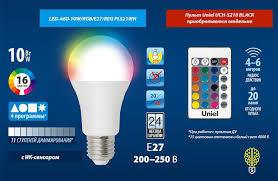 <b>Лампа</b> RGB с ИК сенсором <b>LED</b>-<b>A60</b>-<b>10W</b>/<b>RGB</b>/<b>E27</b>/<b>REG</b> ...