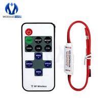 <b>Remote Rf Switch</b>