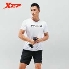 Buy Sportswear from <b>XTEP</b> in Malaysia January 2020