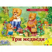 Каталог <b>Книги</b> магазина Гиппомаркет