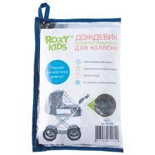 <b>Roxy kids дождевик</b> для <b>коляски</b> RRC-002 от 365 р., купить со ...