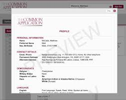 Application Preview Function     Promoting College Access The Common Application Blog To Preview and print a different screen  Family  Education  Testing  Activities or Writing   the applicant would navigate to that screen and click the