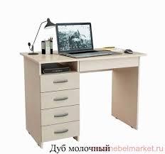Купить <b>письменный стол Милан 1</b> с ящиком 110 см белый ...