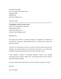 resignation letter formal  seangarrette coresignation letter formal