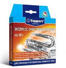 <b>TOPPERR</b> 3226 <b>ЭкспреCс</b>-<b>очиститель</b> накипи д/стиральных и ПМ ...