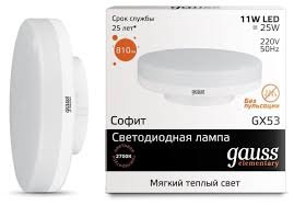 <b>Лампа</b> светодиодная <b>gauss</b> 83811, GX53, GX53, 11Вт — купить по ...
