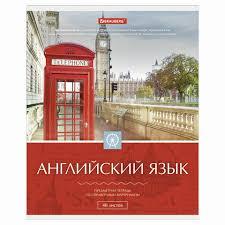 "<b>Тетрадь предметная</b> ""<b>КЛАССИКА</b>"" 48 л., обложка картон 403514 ..."