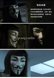 v for vendetta essay vs v for vendetta essay reviewessays com home fc vs v for vendetta essay reviewessays com home fc