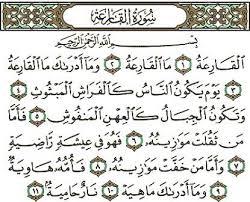 Image result for tafsir surat al qoriah
