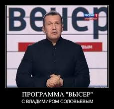 """Медведев о кризисе российской экономики: """"Мы со всеми этими вызовами научились справляться"""" - Цензор.НЕТ 1159"""