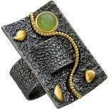 Ювелирные украшения бренда «<b>балтийское золото</b>» : купить в ...