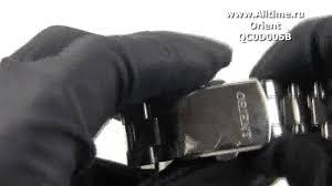 Женские японские наручные <b>часы Orient QC0D005B</b>