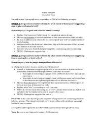 Romeo and Juliet essay studylib net