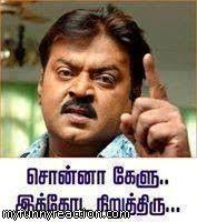 Tamil Memes on Pinterest | Facebook and Girls via Relatably.com