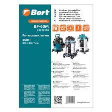 <b>Фильтр для пылесоса тканевый</b> Bort BF-60M в Москве – купить по ...